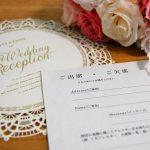 結婚式に招待されても慌てない!招待状・ご祝儀・出席中のマナーで気を付けること